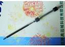 HP1100/3200 Roller Face-up RF5-2822-000